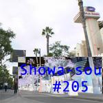 showasou_banner2_300.jpg
