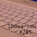 showasou_banner3_300.jpg