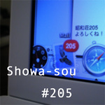 showasou_banner4.jpg