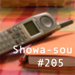 showasou_banner5.jpg