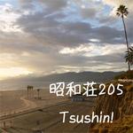 showasou_banner_tsushin_1.jpg